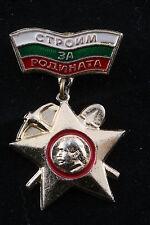 Bulgaria Bulgarian Miner Mining Building the Homeland Medal Soviet Dimitrov