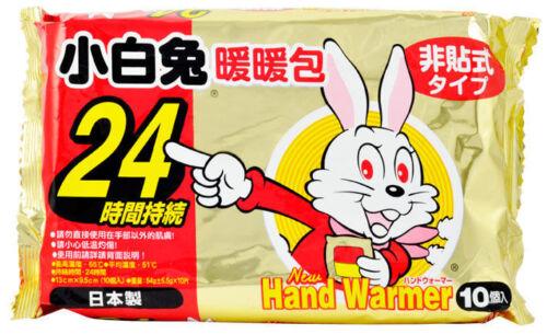 KOBAYASHI KIRIBAI KAIRO Japan 24hr Instant Hand Warmers 10pcs//1 pack NEW