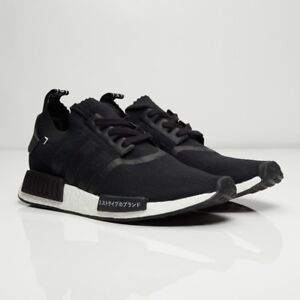 8967b37f41e66 Adidas NMD R1 PK S81847 Japan Size 7 From Stadium Goods W  Extra ...
