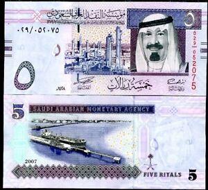 SAUDI-ARABIA-5-RIYALS-2007-P-32-UNC