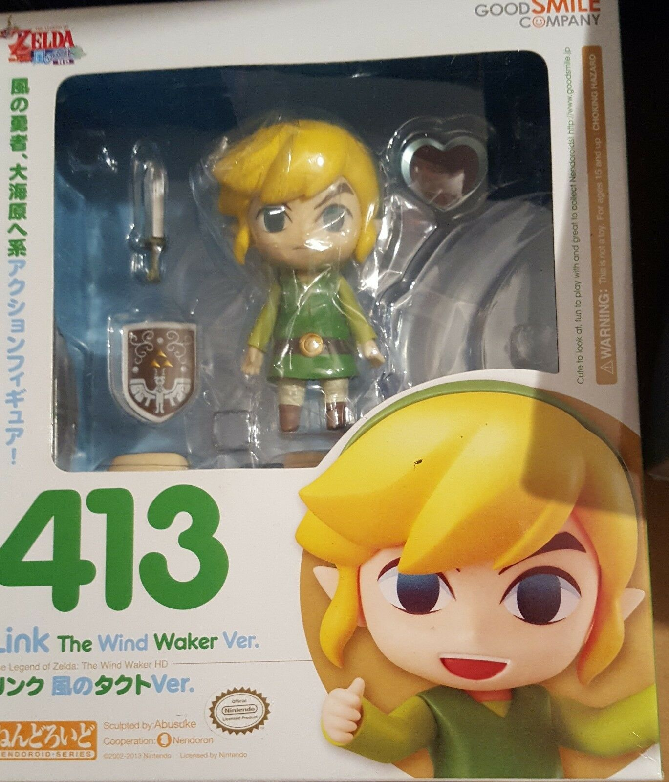 The Legend Of Zelda The Wind Waker Ver. HD action figure 413 Good Smile Company