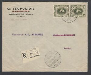 Egypt-Sc-142-pair-on-1932-Registered-cover-from-Alexandria-to-Paris-France