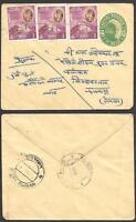Nepal uprated Postal Stationery Cover 1970. Buipa Bazar