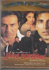 Jaani Dushman - Akshay Kumar, Sunny Deol , Manisha Koirala  [Dvd]