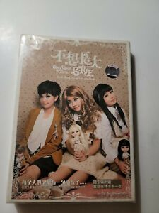 S.h.e. Once Upon a Time Cd album Box Set Taiwan Girl Band new oop mega rare