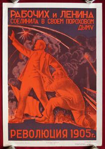ORIGINAL Soviet 1968 PROPAGANDA Poster REVOLUTION 1905 LENIN WORKER Russian USSR