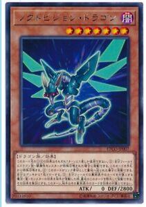 YuGiOh Konami Eternity Code ETCO-JP007 Noctovision Dragon PLAYSET Japanese