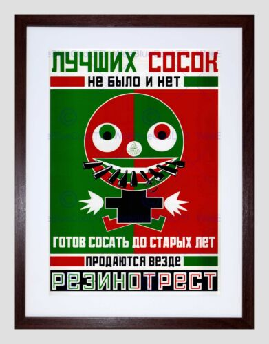 COMMERCIAL ADVERT BABY PACIFIERS DUMMY SOVIET UNION FRAMED ART PRINT B12X4126