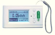 Gq Gmc 500 Geiger Counter Radiation Detector Monitor Dosimeter Beta Gamma X Ray