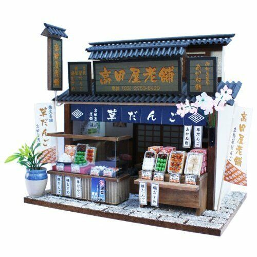 JAPAN Billy doll house Shibamata's Dango shop Miniature Model Kit Japan