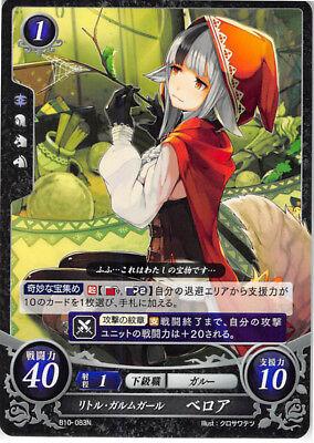 Fire Emblem 0 Cipher Fates Trading Card Game TCG Velouria Velour B10-083N Little