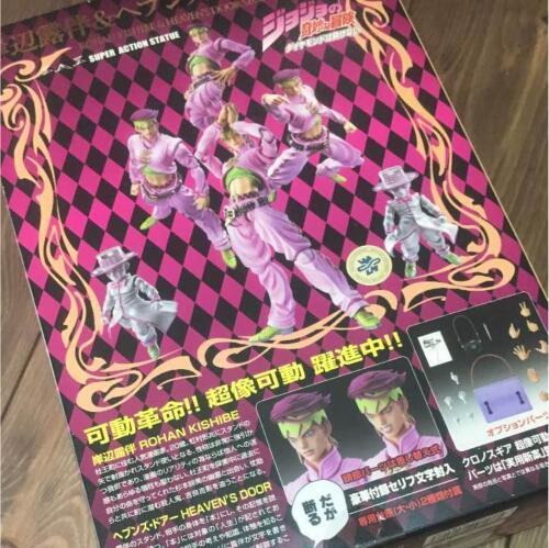 Super Action Statue Rohan Kishibe /& Heaven/'s Door 2nd JoJo/'s Bizarre Adventure 4