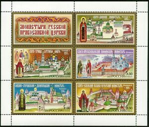 Russia-2002-Russian-Orthodox-monasteries-Mini-sheet-10