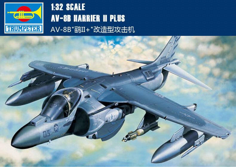 """""""smoking kit """" för trumpetare 1  32 02286 AV -8B Harrier II"""