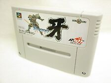 EDONO KIBA Super Famicom Video Game Cartridge Only sfc