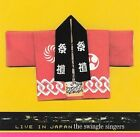 Live in Japan by The Swingle Singers (CD, Sep-2002, Primarily A Cappella)