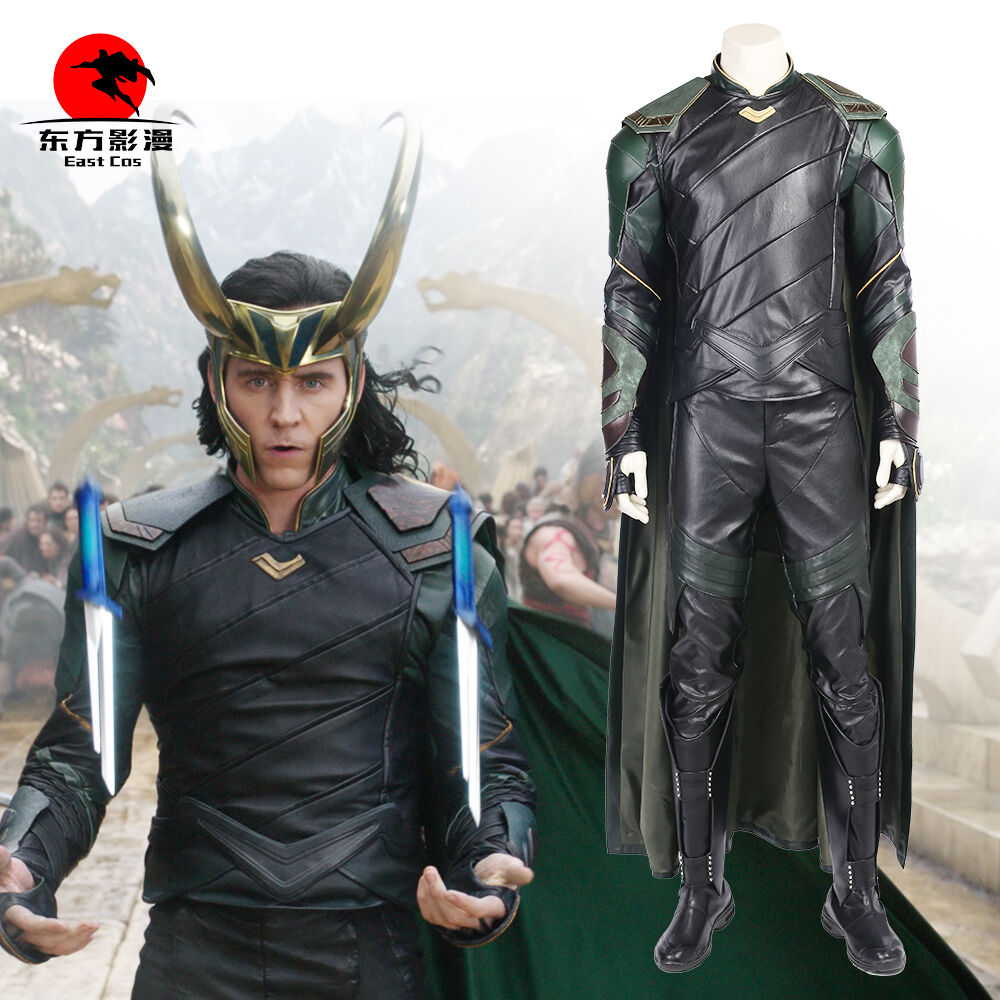 Thor Ragnarok Loki Cosplay Costume Deluxe Leather Outfit