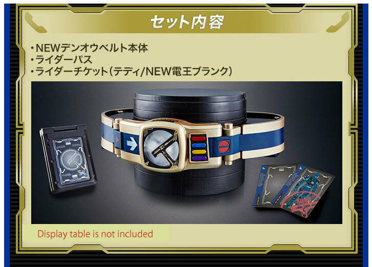 COMPLETE SELECTION MODIFICATION CSM NEW DEN-O BELT from JAPAN