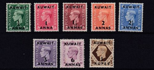 KUWAIT 1948 49 S G 64 71 PART SET TO 1R ON 1 MH
