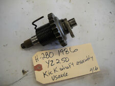 YAMAHA 1986 YZ250 KICK SHAFT ASSEMBLY H-280