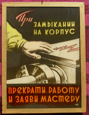 PROPAGANDA COMMUNISM BUILD HOME USSR LARGE POSTER ART PRINT BB2361A