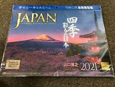 2021 Wall Calendar JAPAN The Four Seasons of Japan SB-1 from Japan