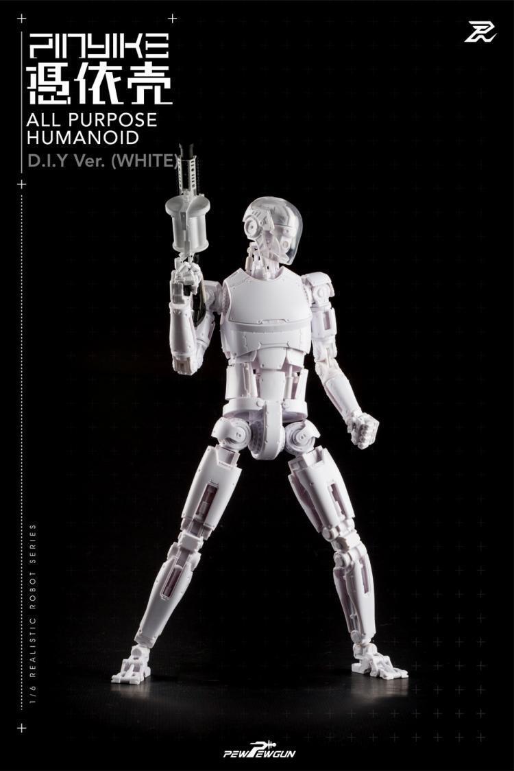 Pew pew waffe von shell 1   6 der mechanischen menschliche körper diy - version weiße spielzeug - geschenke