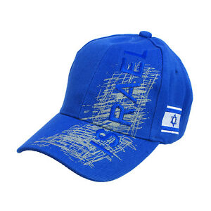 e3d1f3d670b Image is loading Brand-new-Israel-Embroidered-blue-Baseball-cap-hat-