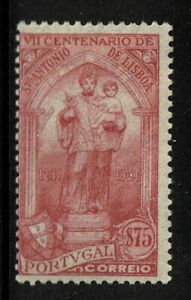 Portugal-SC-531-Mint-Hinged-Hinge-Remnants-small-page-remnant-S6339