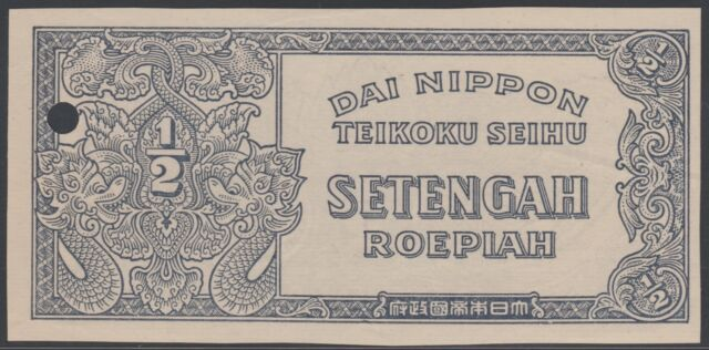 Netherlands Indies 1/2 rupiah ND (1944) JIM, proof note w/ puch hole, Pick 128