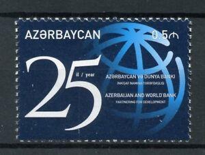 Azerbaijan-2017-MNH-World-Bank-Partnership-25-Years-1v-Set-Banking-Banks-Stamps