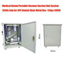 1500lmin Dental Portable High Suction Unit Vacuum System 390w 3pc Chair Unit