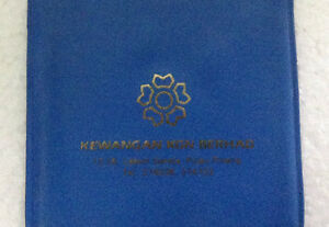 KEWANGAN-KGN-BERHAD-RARE-VINTAGE-SAVINGS-ACCOUNT-PASSBOOK-PLASTIC-COVER