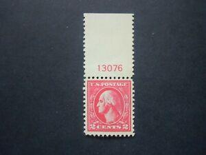 1920 #528b 2c Washington Plate # Single Offset Printing MNH OG VF #2 CV $60