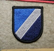 AIRBORNE BERET FLASH, NATO SPECIAL FORCES HEADQUARTERS