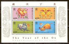 Mint Hong Kong1997 Year of the Ox Souvenir sheet (MNH)