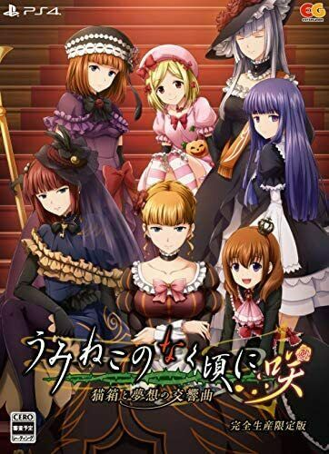 (JAPAN) PS4 video game Umineko When They Cry bloom Cat box and dreams - Limited