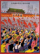 PROPAGANDA POLITICAL COMMUNISM TIANANMEN CHINA LENIN MAO POSTER PRINT BB2535A