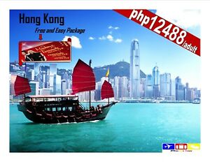 Hong-Kong-Free-and-Easy-Package-with-Airfare-Hotel-and-Tours-GREAT-DEAL