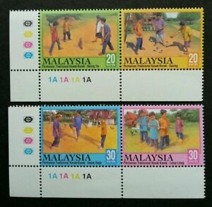 SJ-Children-039-s-Traditional-Games-Series-II-Malaysia-2000-stamp-plate-MNH