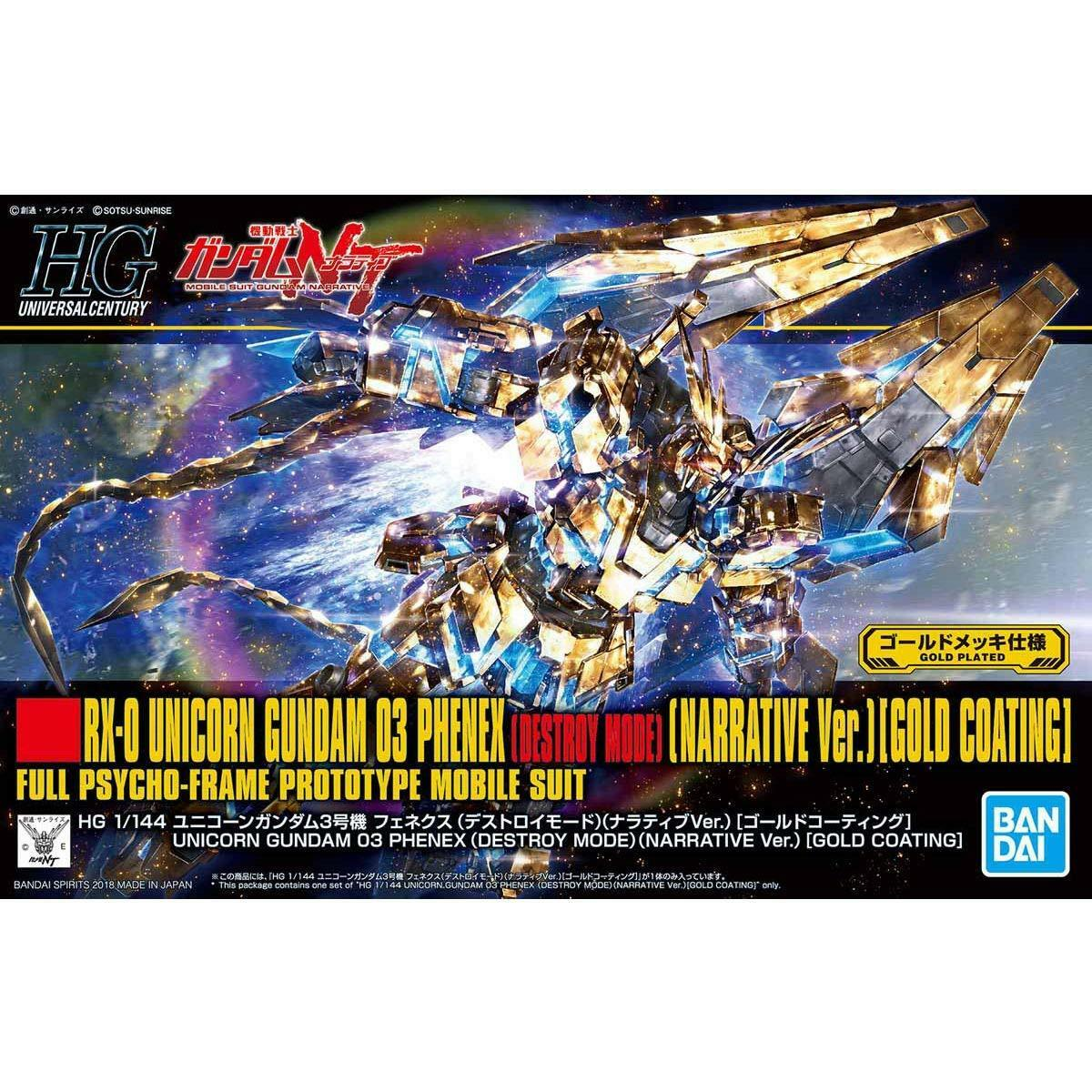 HGUC 1 144 Unicorn Gundam 03 Phenex Destroy Mode Narrative Ver. gold Plating Ver