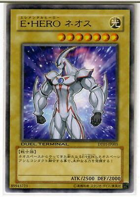 Elemental Hero Neos Knight // 20TH-JPC77 JAPAN Super Parallel Rare Yu-Gi-Oh