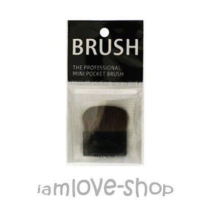 [ARITAUM] The Professional Mini Poket Flat Brush