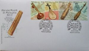 Malaysia FDC with Stamps (10.04.2018) - Musical Instruments of Malaysia Series 2