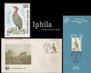 Jerdon-039-s-Courser-1988-FDC-WWF-Indian-Birds-Vogel-oiseaux-Nocturnal-Ornithology