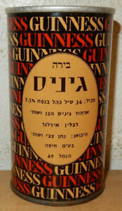 HEBREW-GUINNESS-Export-Stout-Straight-Steel-Beer-can-from-IRELAND-34cl
