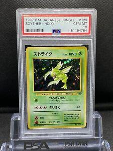 1997 Pokemon Japanese PSA 10 Scyther Holo Jungle #123