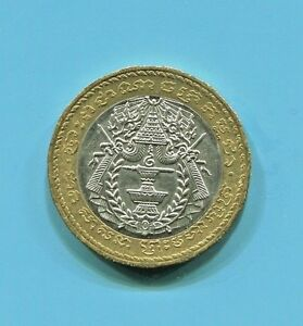 Cambodia 500 riels 1994 #4618