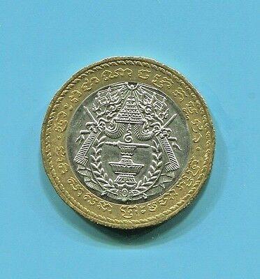 KINGDOM OF CAMBODIA 1994 COMPLETE 4 COIN SET WITH BIMETALLIC 50-500 RIELS UNC
