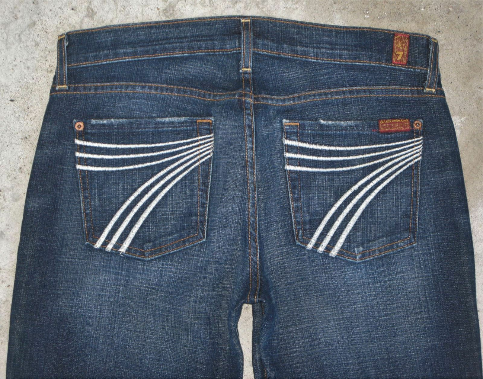 7 For all Mankind Dojo Jeans Sz 29 Low Flare Distressed w Stretch USA made
